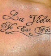#HorroresOrtográficos - el tatuador