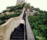 la Gran Muralla China (tramo de Beijing)