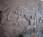 Museo de la Cultura Wushu en Dalian, China